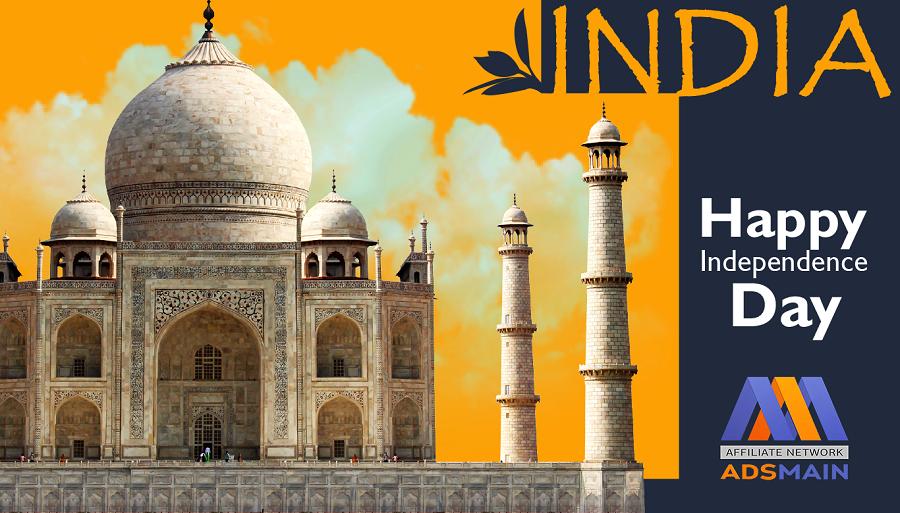 день независимости Индии 111.png