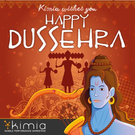 DUSHEDRA-banner-470x470.jpg