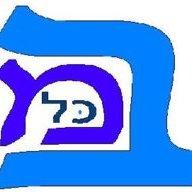 AmiIsrael